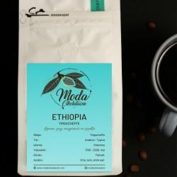 Filtre Kahve Ethiopia